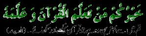 Alhadith
